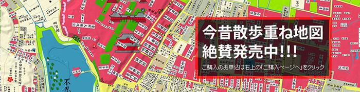 発売記念特価¥14,700円(税込)/2012年3月31日申込分まで